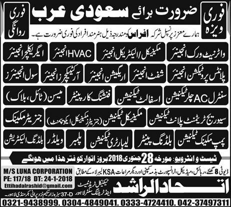 New Jobs in SAUDI ARABIA for Different Positions