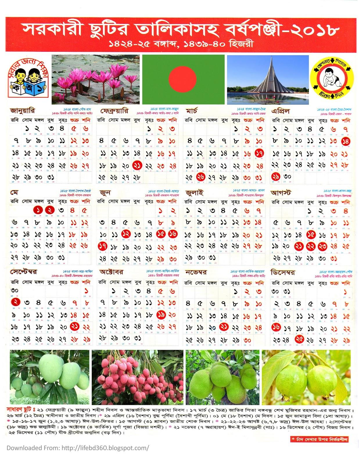 Calendar 2018 Holidays In Bangladesh