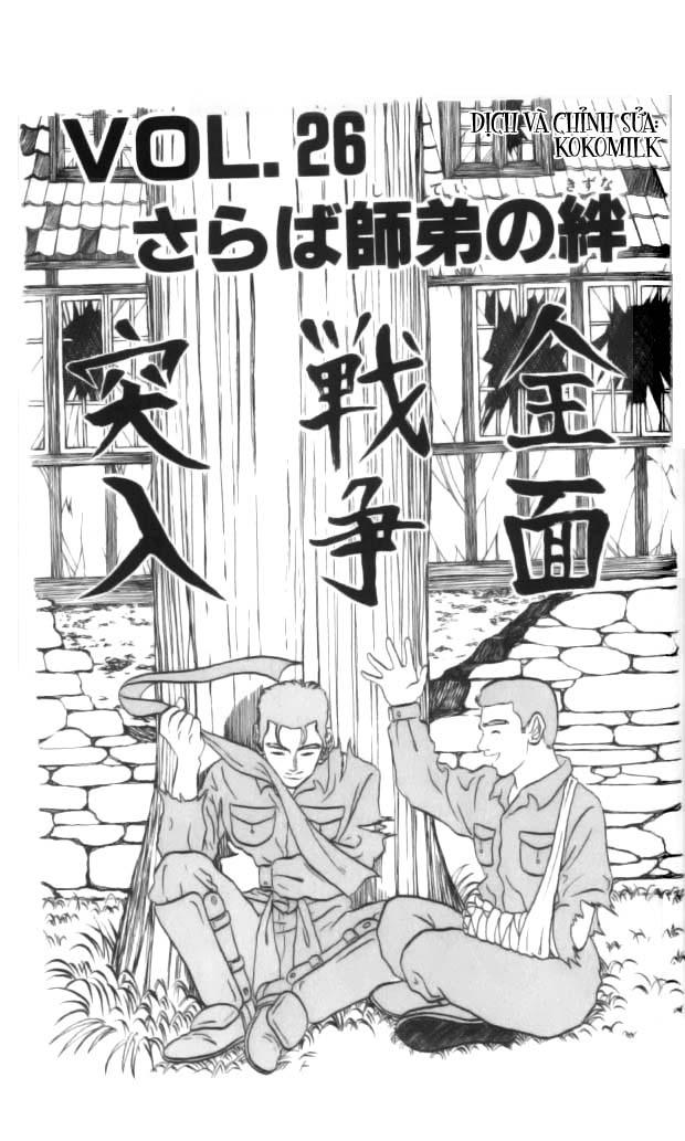 NINKU vol 26 trang 3