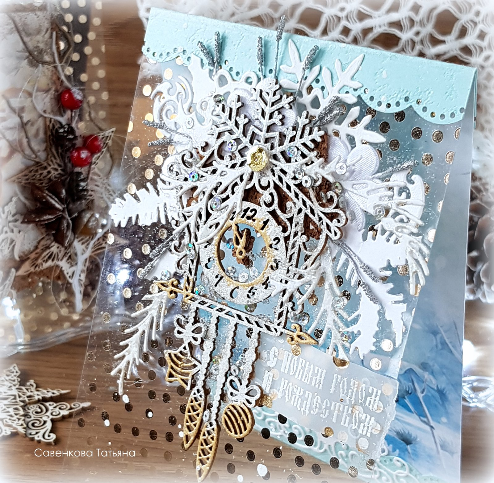 Днем, открытка с прозрачным окошком и конфетти новогодняя