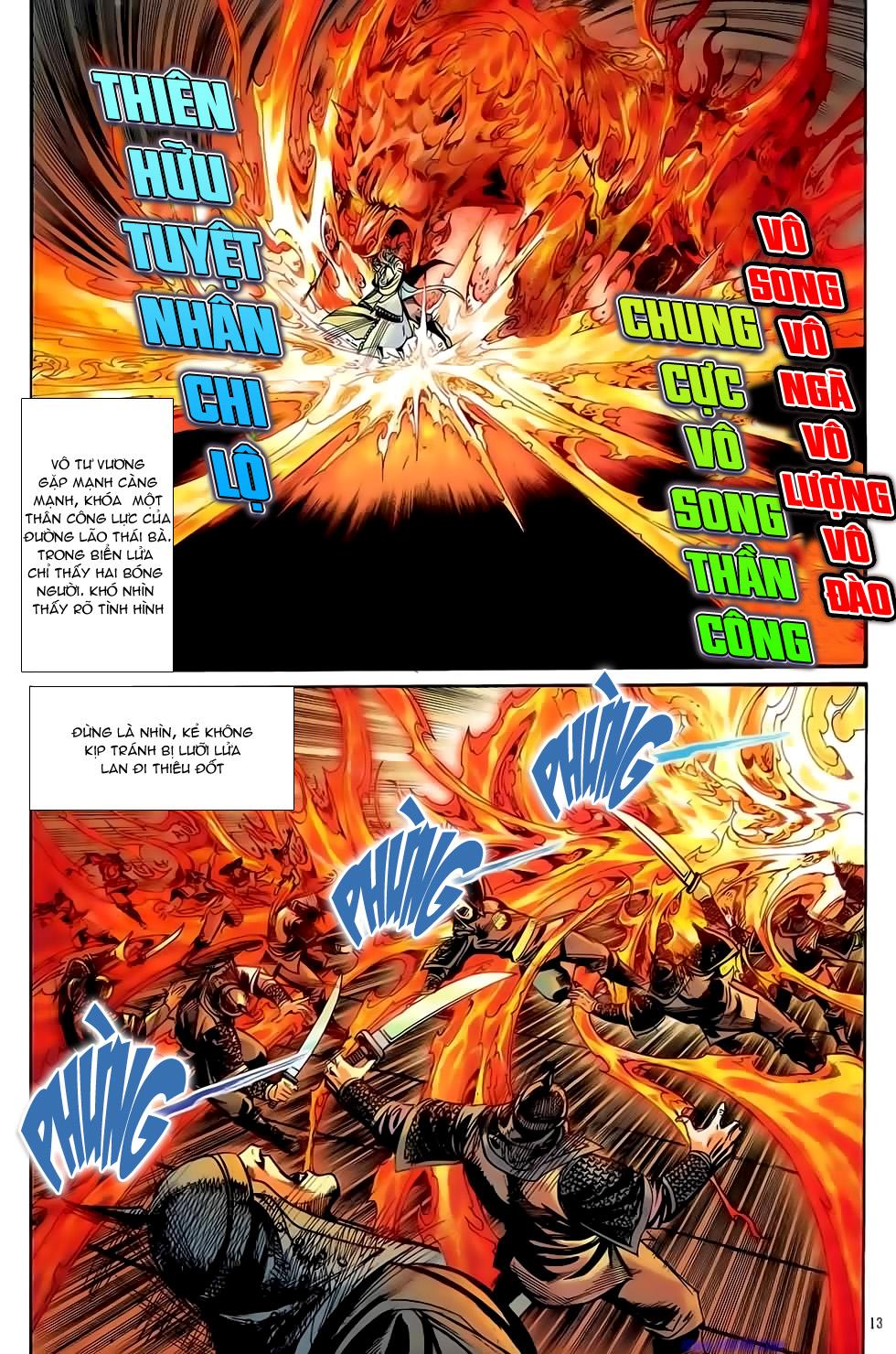 Đại Hiệp Truyền Kỳ (Thần Châu Hậu Truyện) chap 51 - Trang 12