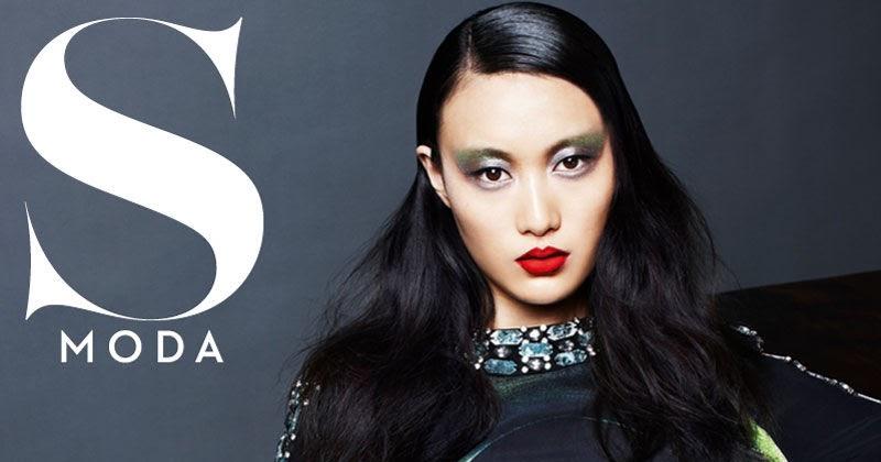 ASIAN MODELS BLOG: MAGAZINE COVER: Shu Pei for (Spain) S Moda. May 2012