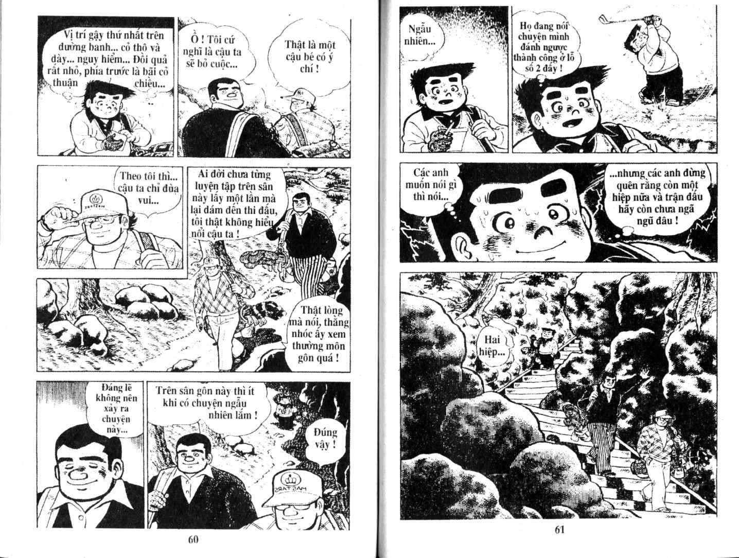 Ashita Tenki ni Naare chapter 16 trang 29