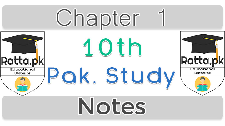10th Pak Studies Chapter 5 Notes
