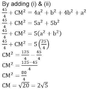 RRB NTPC Mathematics Quiz : 11th September_100.1