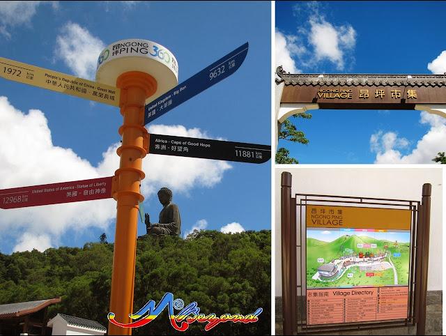 ngong ping village, lantau island, hongkong disneyland, hongkong trip, hongkong blog, hongkong-macau trip, hongkong itinerary, hongkong tourist attractions, where to go in hongkong, hongkong tourist spot
