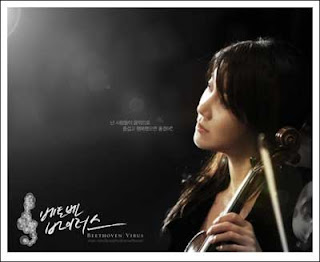 Lee Ji Ah as Du Ru Mi on Beethoven Virus