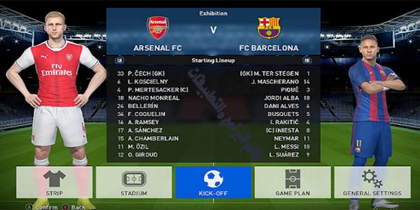تحميل لعبة فيفا 18 للكمبيوتر Download FIFA 2018