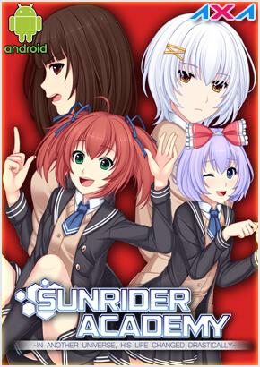 Sunrider Academy (Eroge) [Español] [Android] [+18] MEGA
