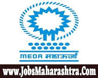 Mahaurja Recruitment 2019