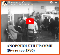 https://vostiniotis.blogspot.gr/2016/02/blog-post_6.html