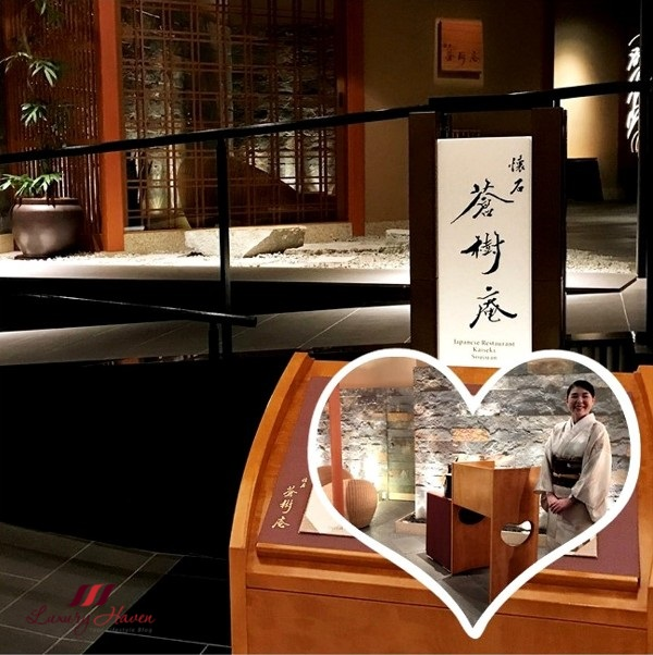 keio plaza hotel soujuan kaiseki cuisine review