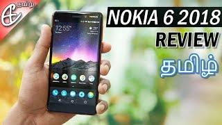 Nokia 6 2018 Review! | Tamil