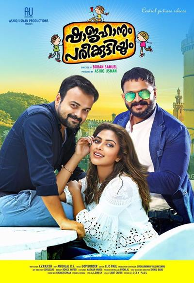 Shajahanum Pareekuttiyum 2016 full movie