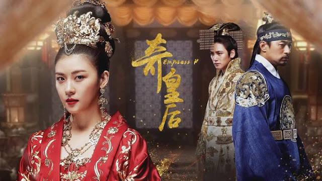 Sinopsis Drama Korea Empress Ki sub indo