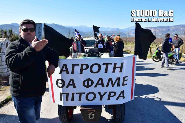 Κλιμακώνουν οι αγρότες τις κινητοποιήσεις και συμμετέχουν στην πανελλαδική πανεργατική απεργία στις 24 Νοέμβρη