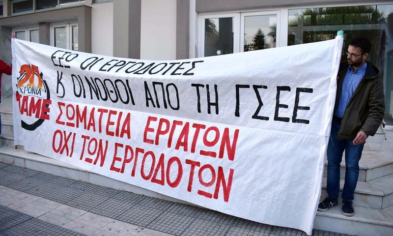 Αλεξανδρούπολη: Παρέμβαση του ΠΑΜΕ ενάντια στα ψέματα και τις απάτες της «συνδικαλιστικής μαφίας στη ΓΣΕΕ»