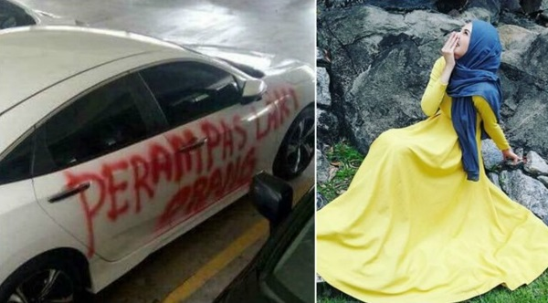 Eh Bukan Kereta Sayalah -Izreen Azminda Nafi Kereta Perampas Laki Orang Miliknya