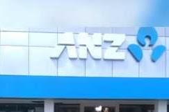 Syarat KTA ANZ Ini Jangan Terlewatkan Agar Disetujui Pihak Bank