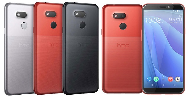 htc-desire-12s-mobile