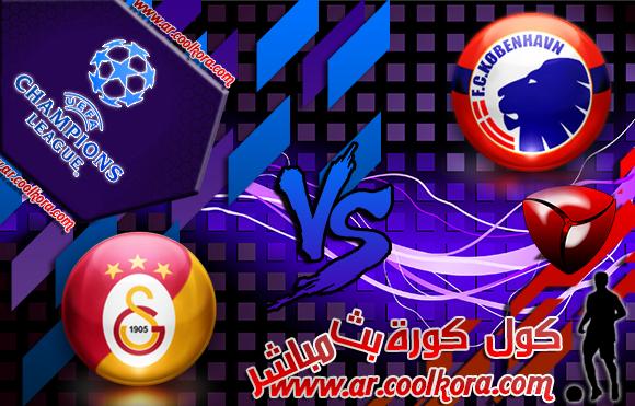مشاهدة مباراة كوبنهاجن وجالطة سراي مباشر 5-11-2013 علي الجزيرة الرباضية FC Kobenhavn vs Galatasaray