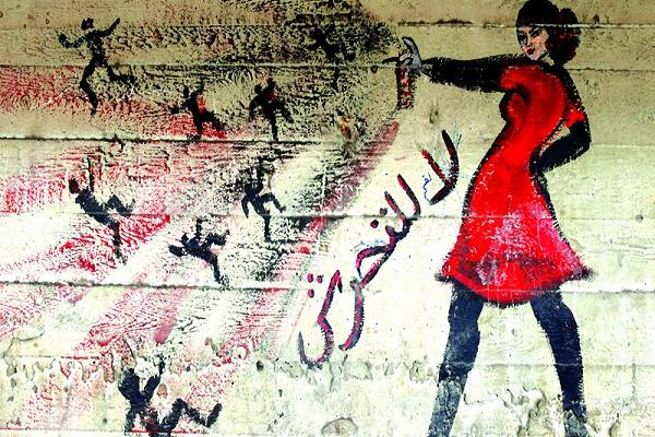 50 بالمائة من العاملات   يتعرضن للتحرش الجنسي بالجزائر