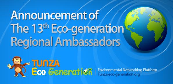 شارك في برنامج السفراء الإقليمي حول القضايا البيئية للجزائريين