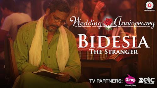 Bidesia - Wedding Anniversary (2017)