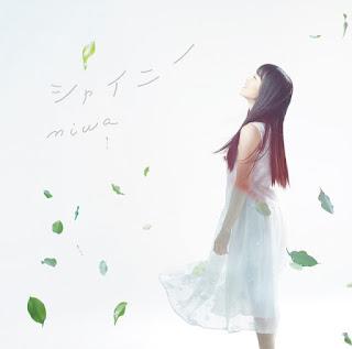 シャイニー - miwa - 歌詞