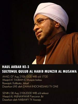 Haul Habib Munzir ke 3