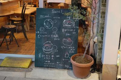 鳥取の喫茶・カフェ カルマ食堂(suncl)