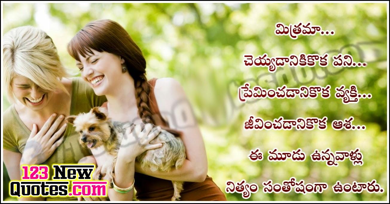 quotations on smile in telugu - photo #12