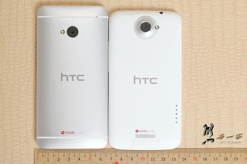 手機開箱|HTC NEW ONE 和HTC ONE X不專業雙開箱之缺點評比
