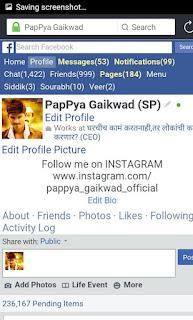 papaya gaikwad photos