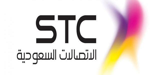 تحويل الرصيد من الشركة السعودية STC سوا