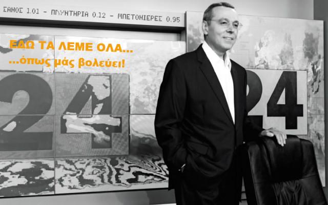 Στις 10/02/2017, ο Πρωθυπουργός κ.Τσίπρας, αναφέρει στην ομιλία του στη βουλή: