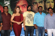 Araku Road lo movie press meet-thumbnail-11