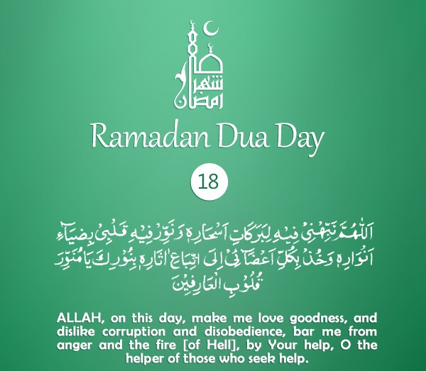 Illuminate Heart With Brightness [Daily Supplications for 30 Days of Ramadan] Dua Eighteenth Day of Ramadan 2018 (Ramzan 2018)=Illuminate Heart With Brightness of Blessing