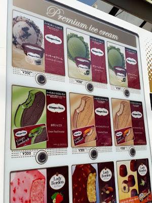 Haagen Daz Premium Ice Cream Vending Machine Gion Kyoto