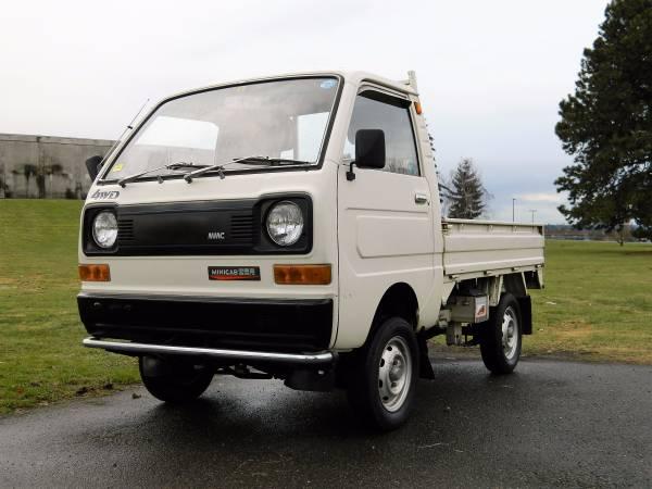 1982 Mitsubishi Minicab 4x4 Utility Truck