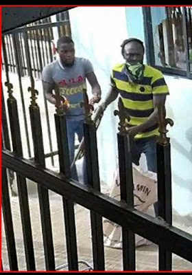 The Nigerian police has released photos showing faces of the dreaded armed robbers who stormed banks in Offa last month carting away millions.