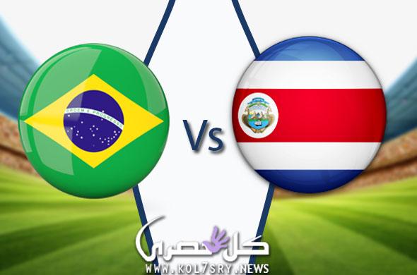 نتيجة مباراة البرازيل وكوستاريكا