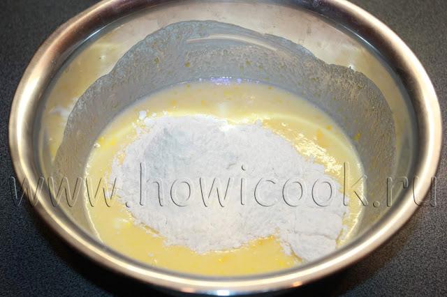 рецепт лимонного сметанника с пошаговыми фото