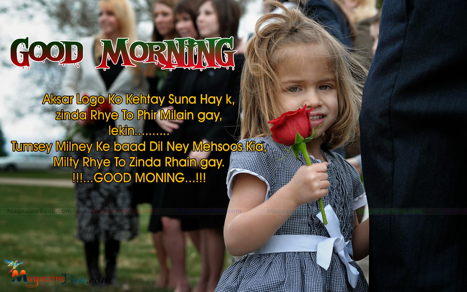 Good Morning Quotes For My Girlfriend: Love SMS In Hindi Messages English In Urdu In Marathi