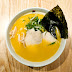 【食】鳥人拉麵 | 台北中山 | 干醇雞湯吃完不知道為什麼超飽