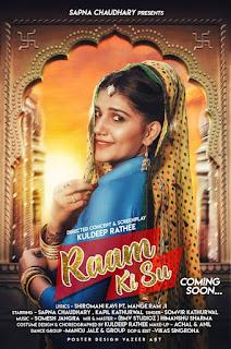 Ram Ki Su By Sapna Chaudhary Haryanvi Video Download