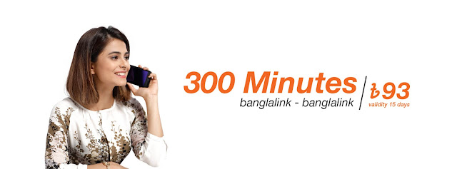 Banglalink 300 minutes at 93 taka | Banglalink bundle minute offer