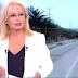 Απειλήθηκε μάρτυρας που μίλησε στο «Τούνελ» (video)