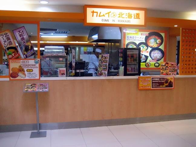 Liang Court Basement Food