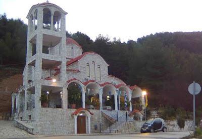 Ηγουμενίτσα: Ιερά Αγρυπνία προς τιμή του Οσίου πατρός ημών Παϊσίου